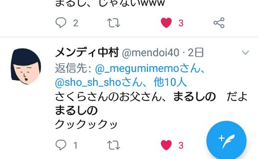 f:id:sho-sh:20180905114100p:plain