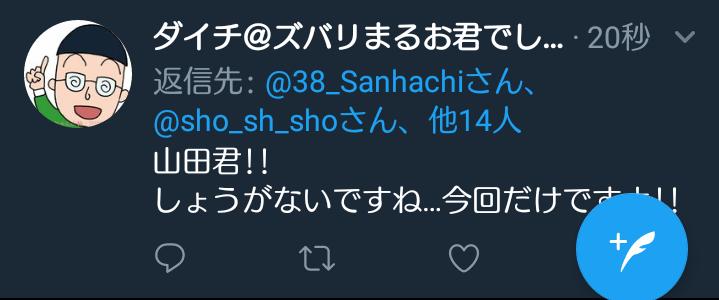 f:id:sho-sh:20180906195253p:plain