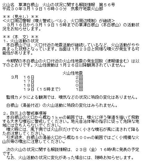 f:id:sho11070714:20180319194512p:plain