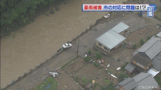 津保川氾濫から20分以上経ってか...