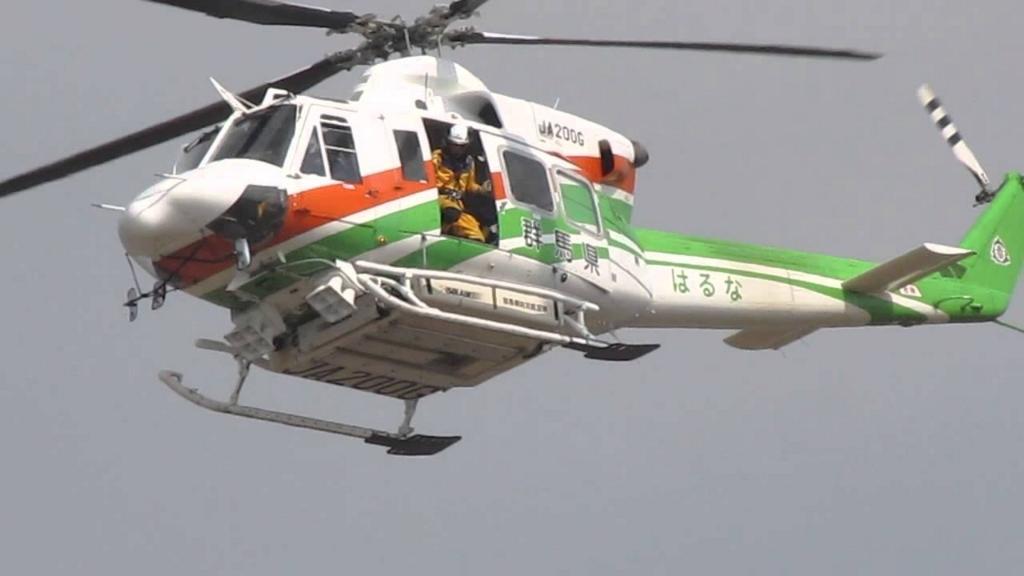 9人搭乗の群馬県の防災ヘリコプター『はるな』が消息を絶つ ...