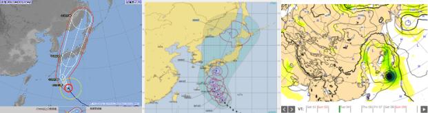 台風情報】台風21号は1993年台風...