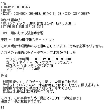 f:id:sho11070714:20180910133807p:plain
