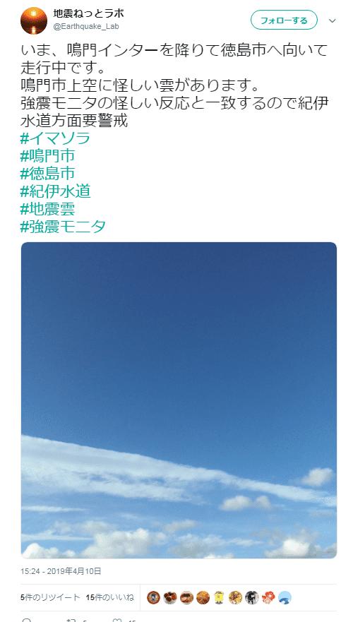 f:id:sho11070714:20190411102720p:plain