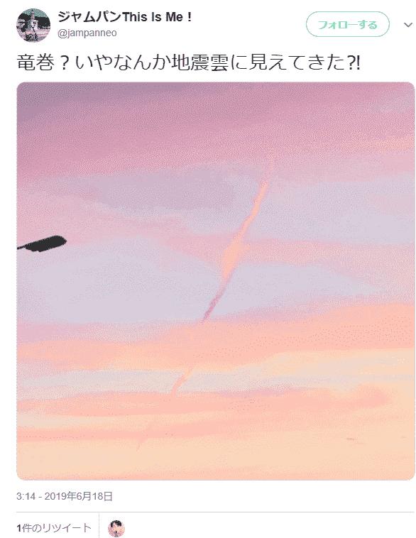 f:id:sho11070714:20190618195015p:plain