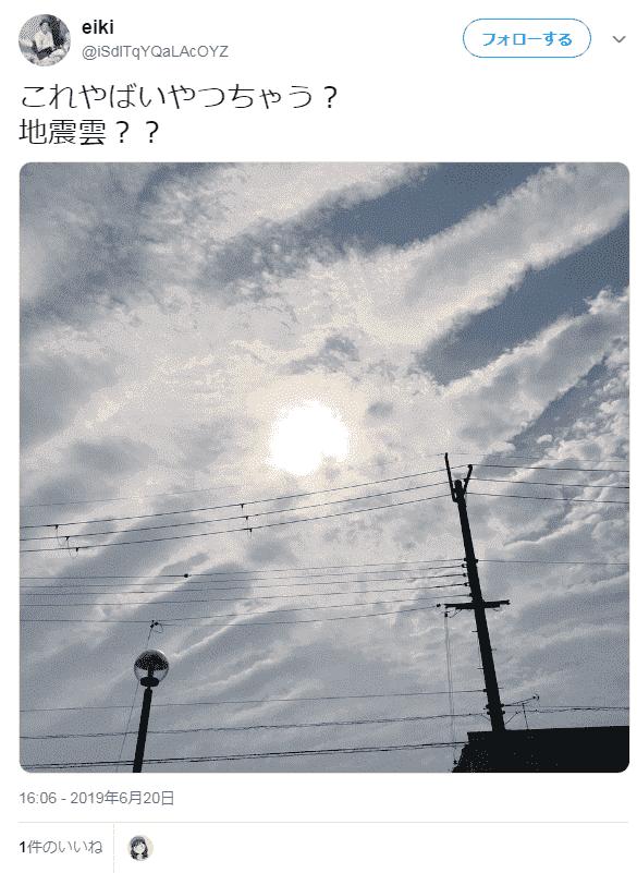 f:id:sho11070714:20190621085259p:plain