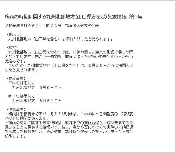 f:id:sho11070714:20190626110804p:plain