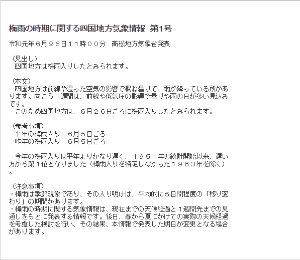 f:id:sho11070714:20190626111102p:plain