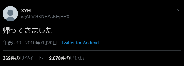 f:id:sho11070714:20190721073224p:plain