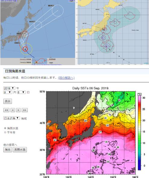 台風15号の進路・台風の卵】気象庁・米軍の予想では台風15号