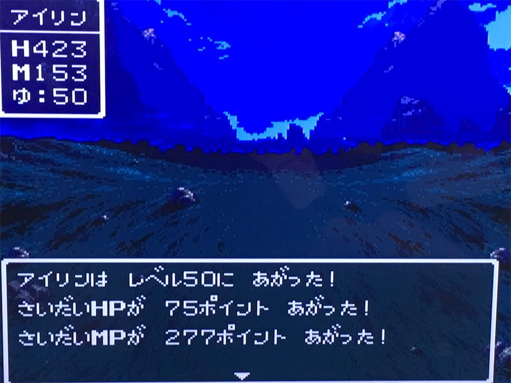 攻略 スイッチ ドラクエ 3