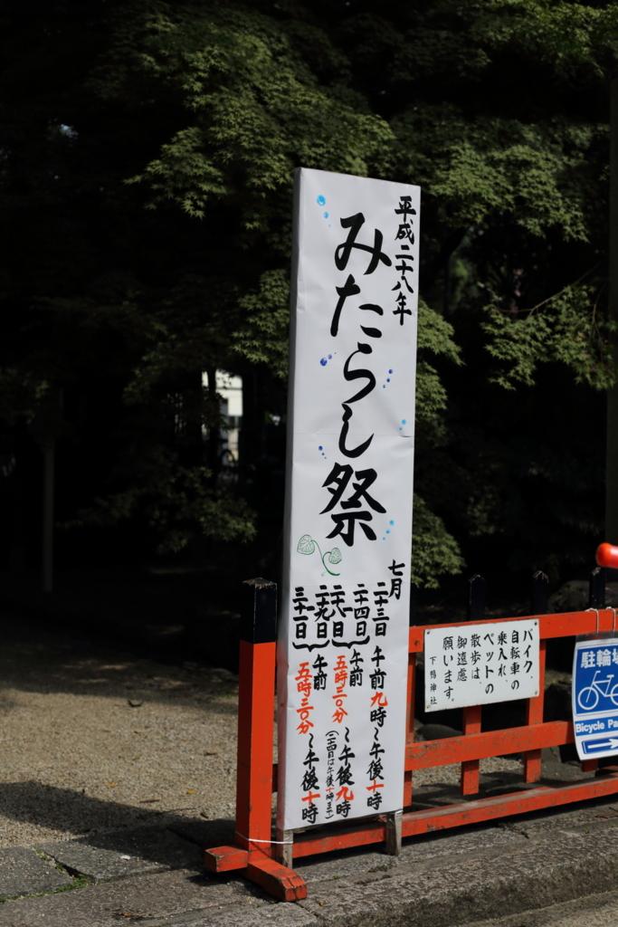 f:id:sho_ishi:20160724144001j:plain