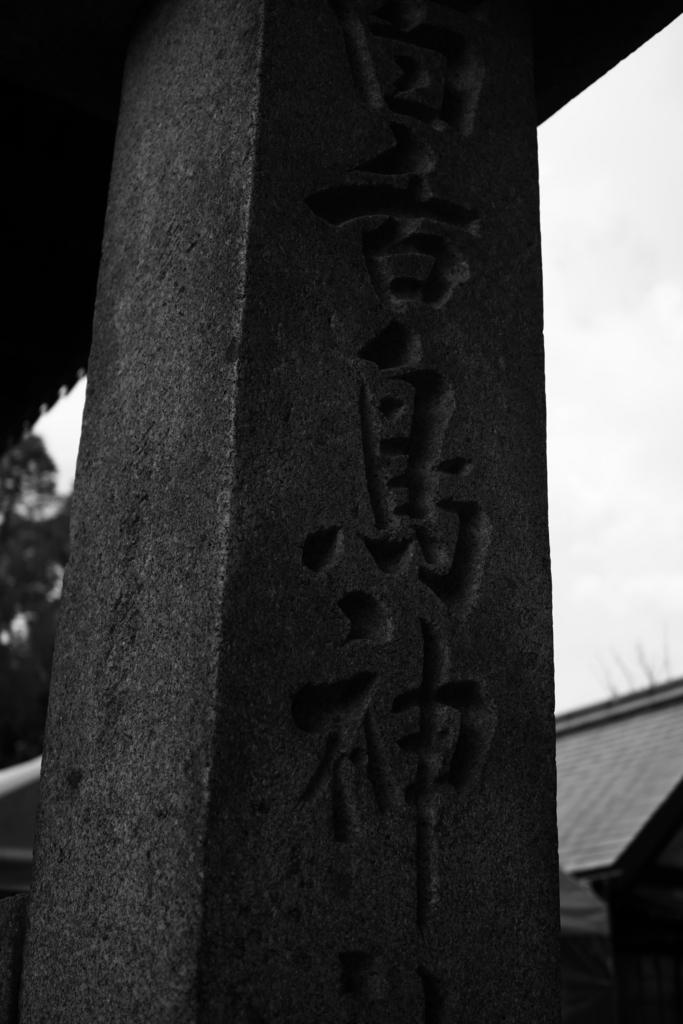 f:id:sho_ishi:20170103145258j:plain