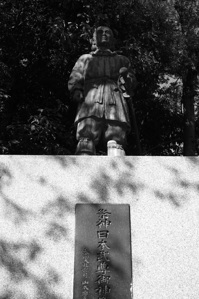 f:id:sho_ishi:20170106140347j:plain