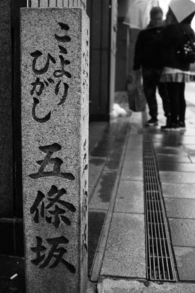 f:id:sho_ishi:20170115163227j:plain