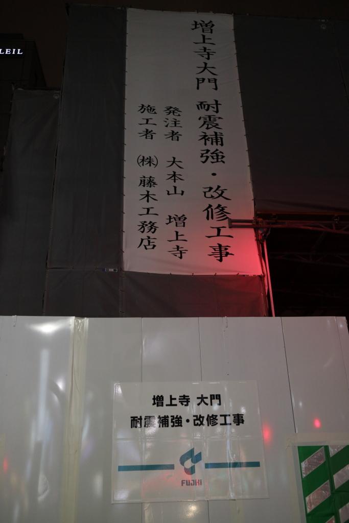 f:id:sho_ishi:20170210181627j:plain