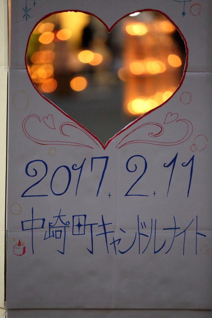 f:id:sho_ishi:20170211175056j:plain
