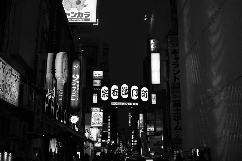 f:id:sho_ishi:20170219180307j:plain