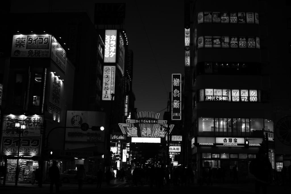 f:id:sho_ishi:20170219181019j:plain