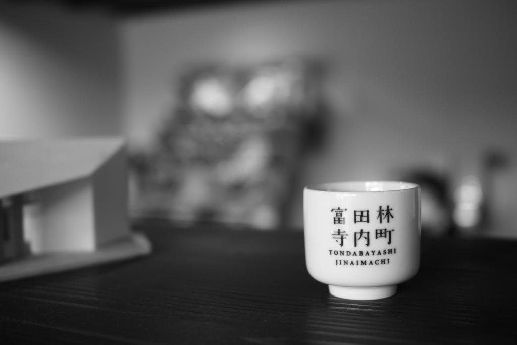 f:id:sho_ishi:20170311114020j:plain