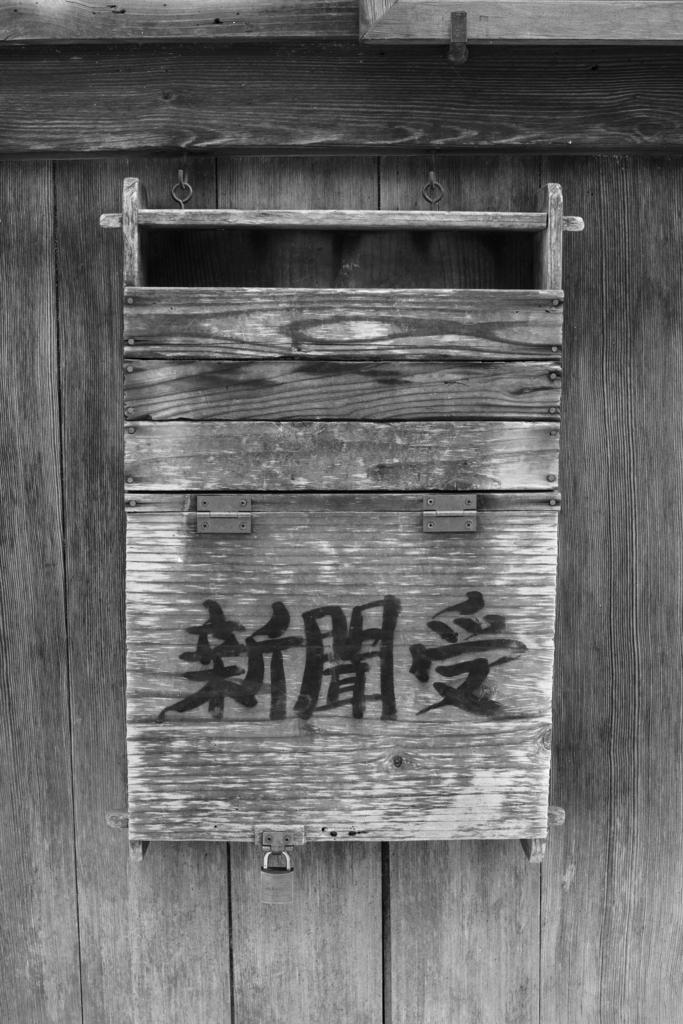 f:id:sho_ishi:20170319124048j:plain