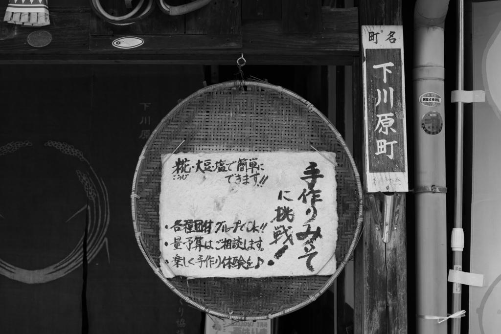 f:id:sho_ishi:20170319124114j:plain