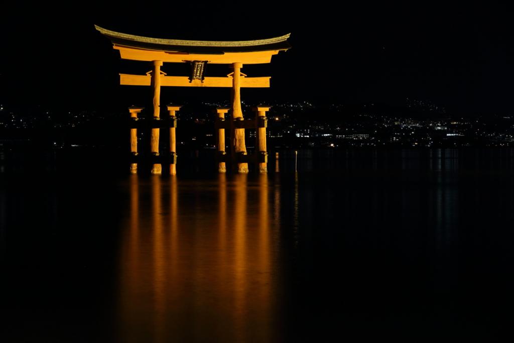 f:id:sho_ishi:20170325202243j:plain