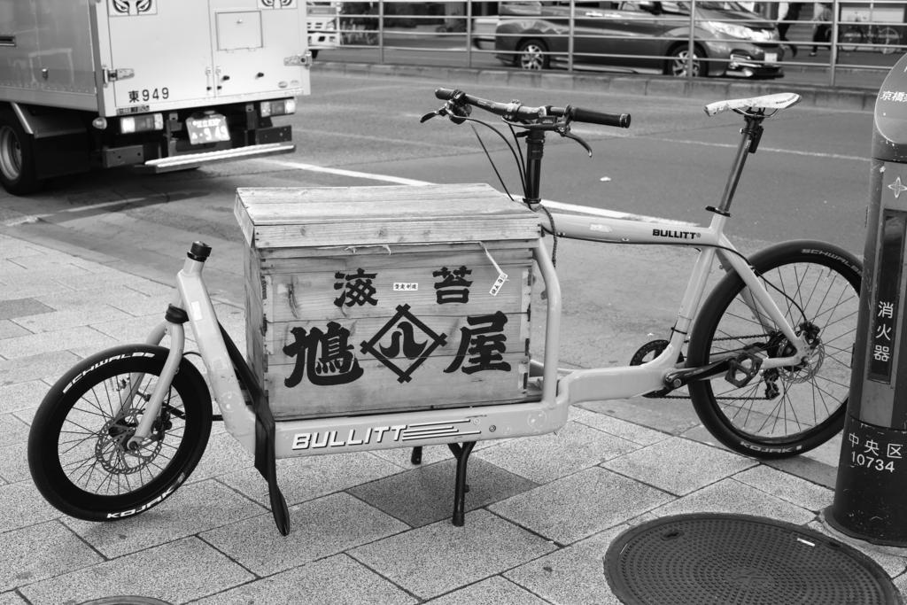f:id:sho_ishi:20170419160808j:plain