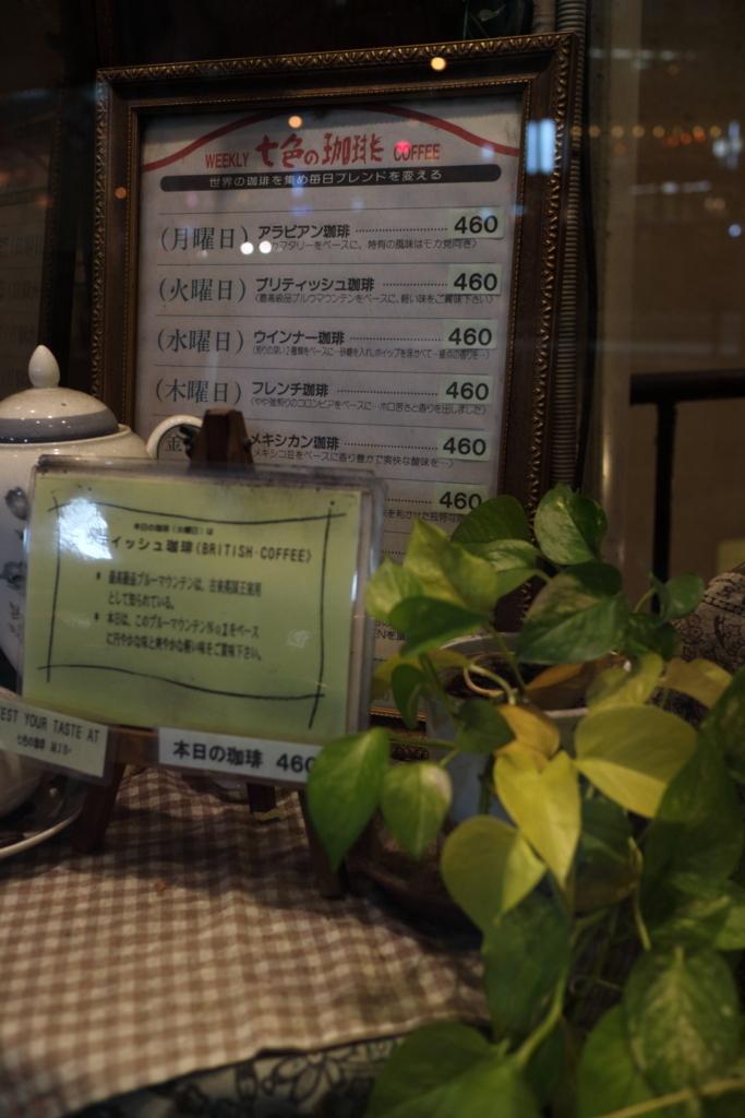 f:id:sho_ishi:20171128195547j:plain