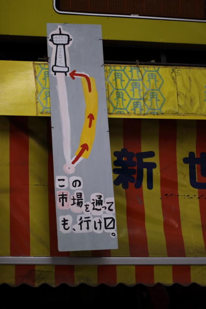 f:id:sho_ishi:20180103210100j:plain