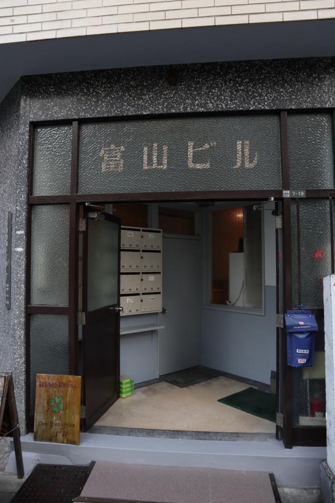 f:id:sho_ishi:20180524181523j:plain