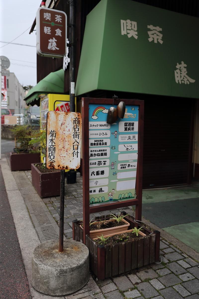 f:id:sho_ishi:20190429132015j:plain