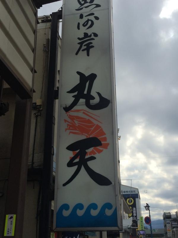f:id:sho_matsushita:20150316215450j:plain