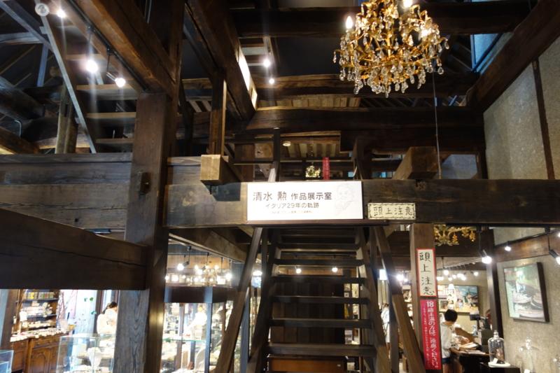 f:id:sho_matsushita:20150420101207j:plain