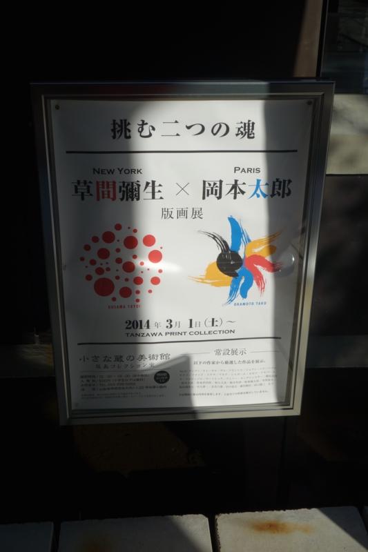 f:id:sho_matsushita:20150420101517j:plain