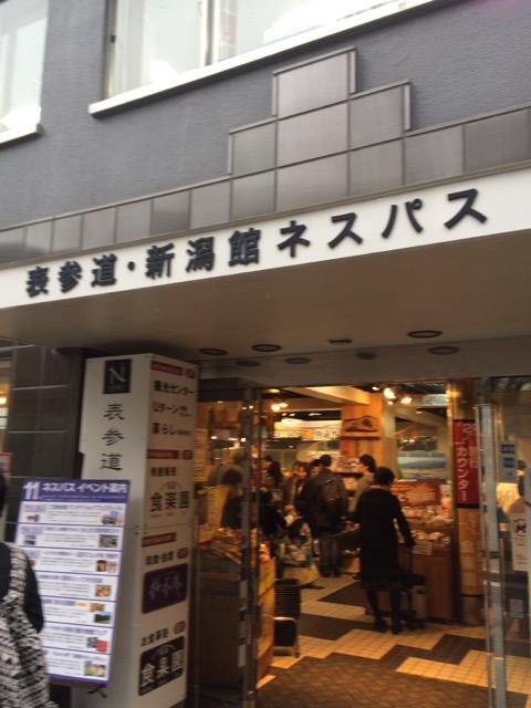 f:id:sho_matsushita:20150421203223j:plain