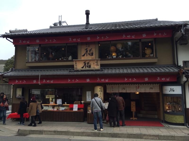 f:id:sho_matsushita:20150518015958j:plain