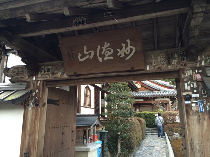 f:id:sho_matsushita:20150518021714j:plain