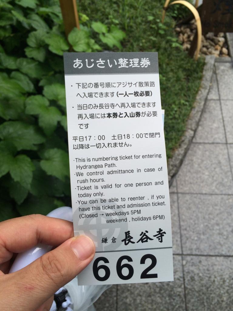 f:id:sho_matsushita:20150624224822j:plain