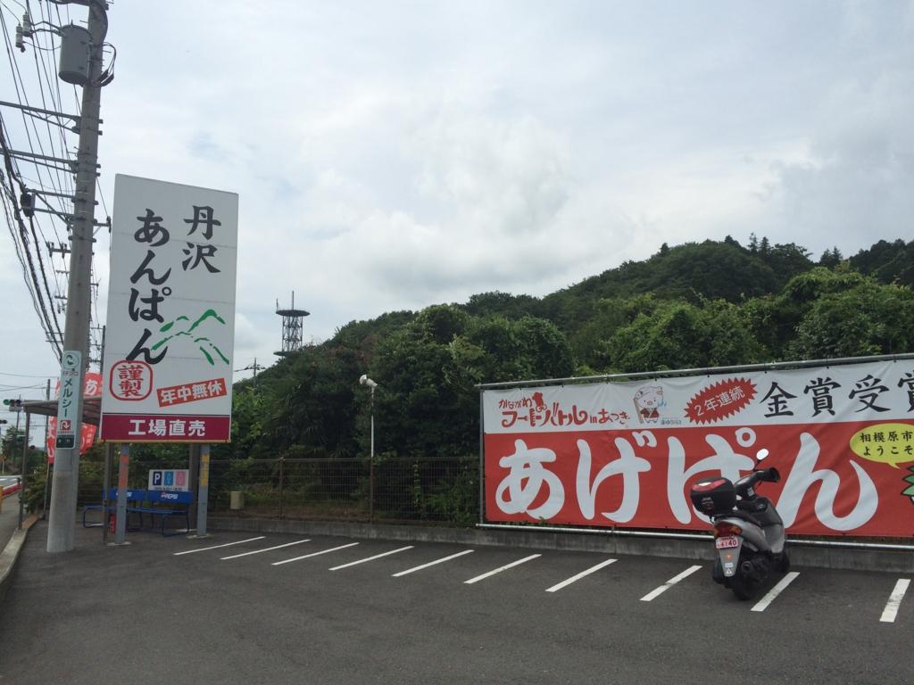 f:id:sho_matsushita:20150630192126j:plain