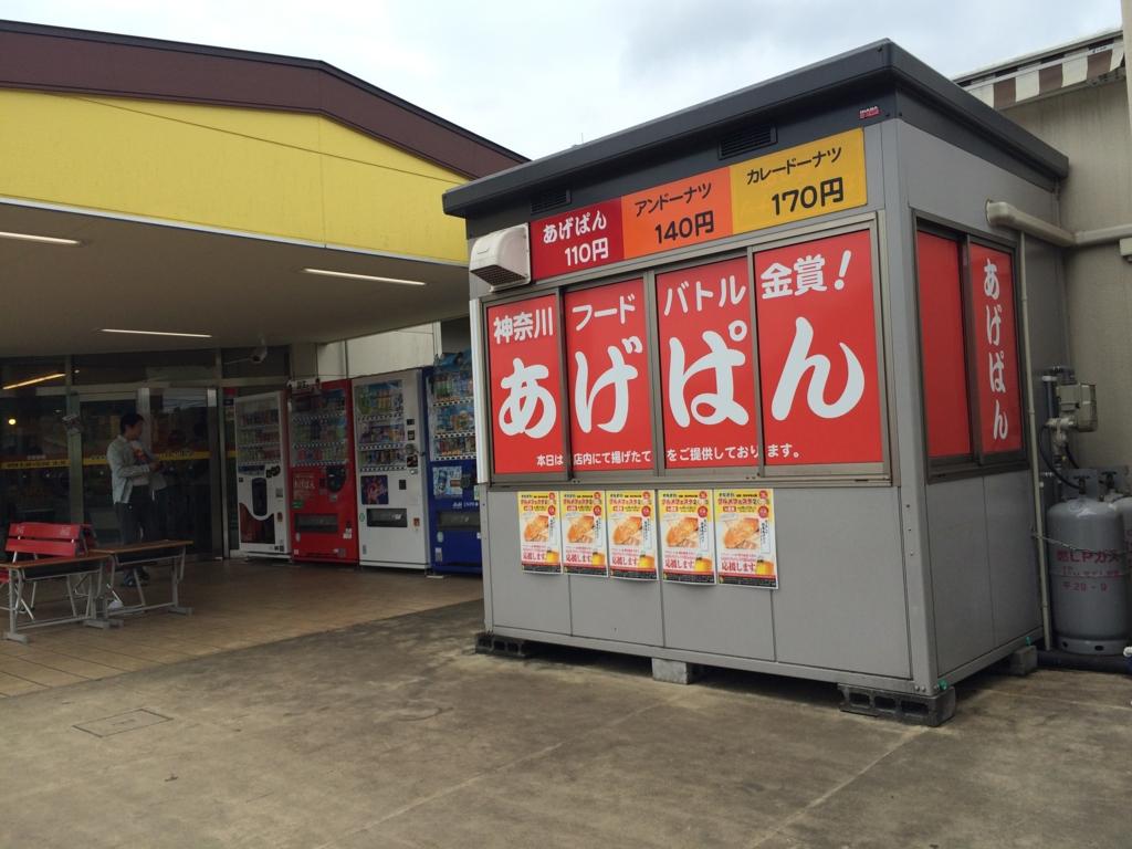f:id:sho_matsushita:20150630193812j:plain