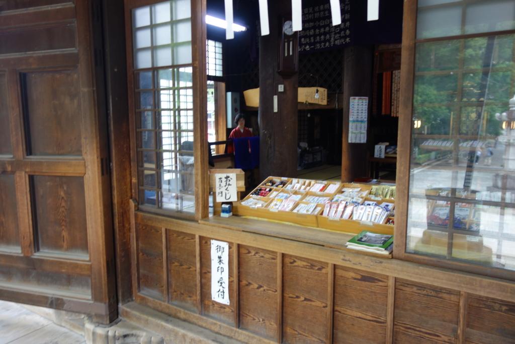 f:id:sho_matsushita:20150710181805j:plain