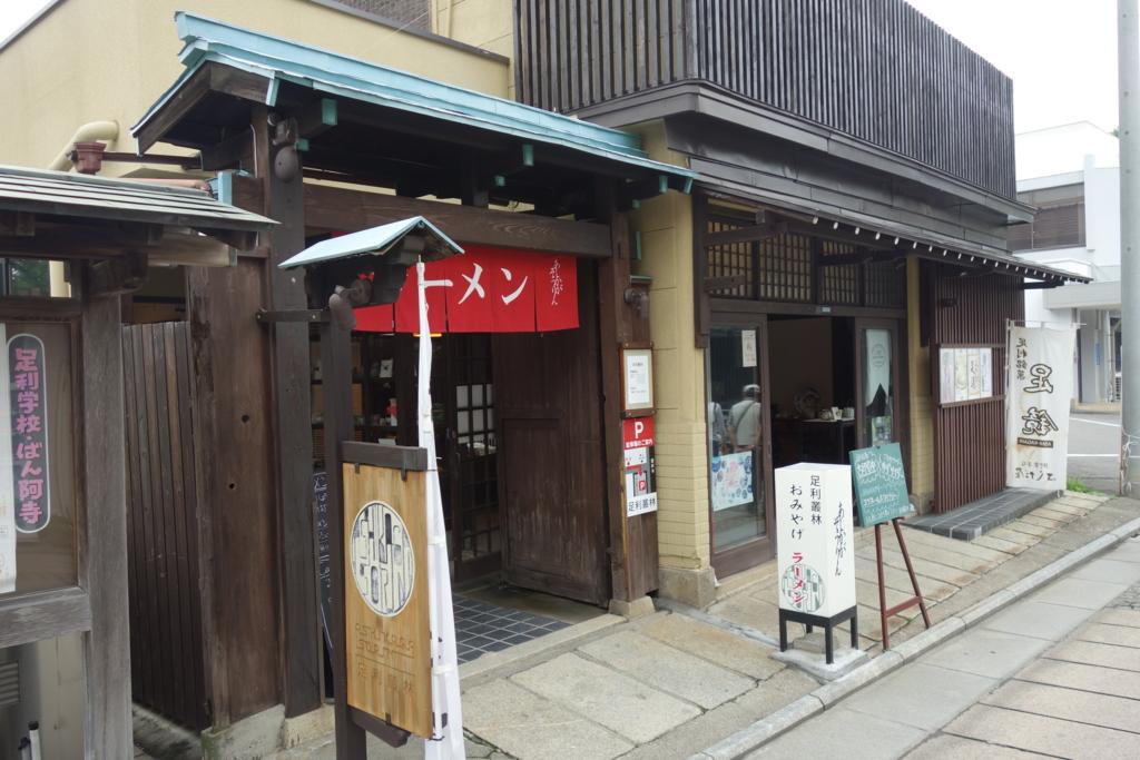 f:id:sho_matsushita:20150710182032j:plain