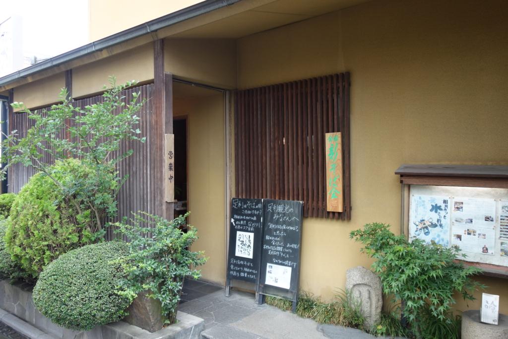 f:id:sho_matsushita:20150711212526j:plain