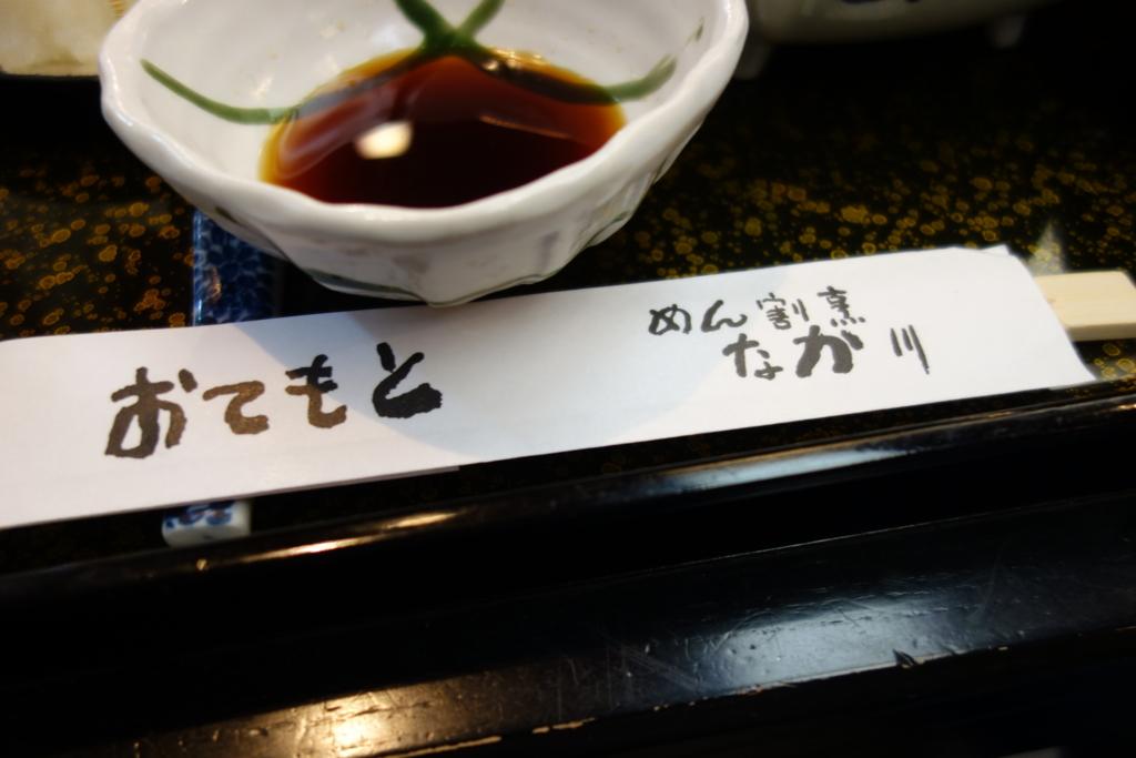f:id:sho_matsushita:20150711213524j:plain