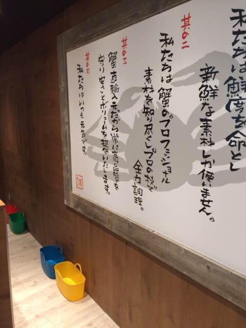 f:id:sho_matsushita:20150714185616j:plain