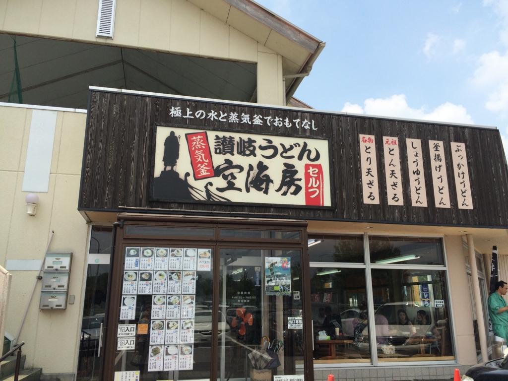f:id:sho_matsushita:20150814000419j:plain