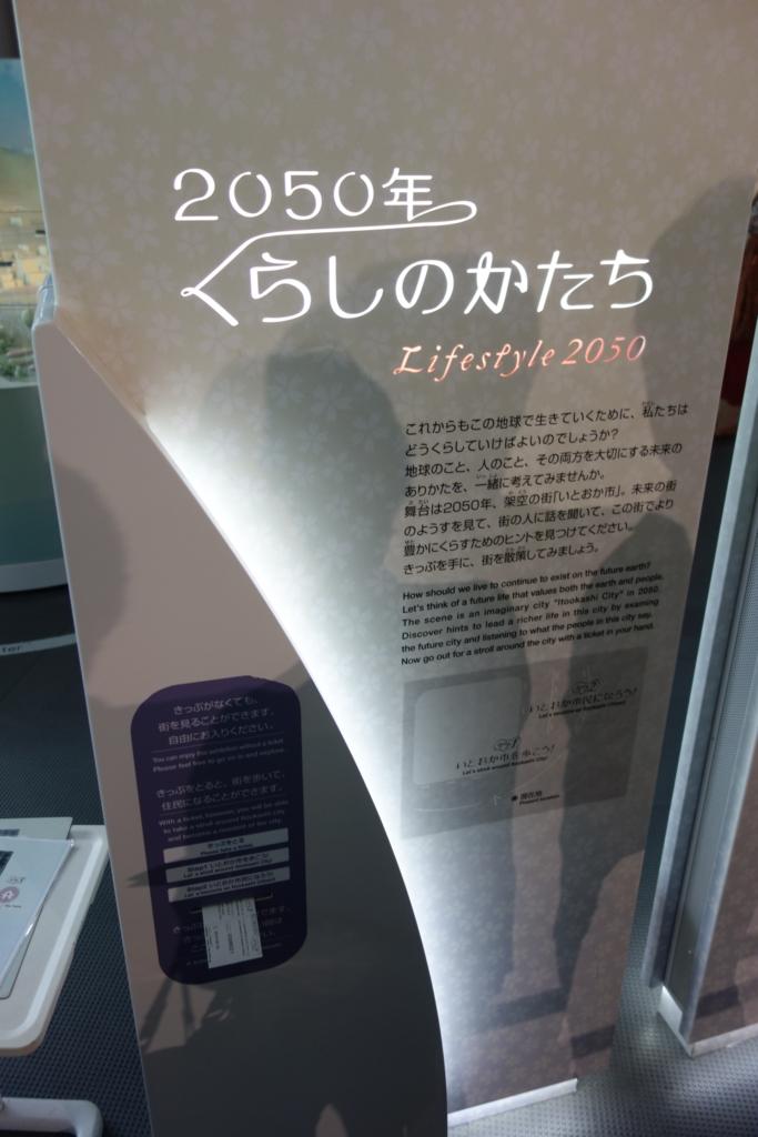 f:id:sho_matsushita:20150905211741j:plain