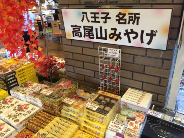 f:id:sho_matsushita:20150922112540j:plain