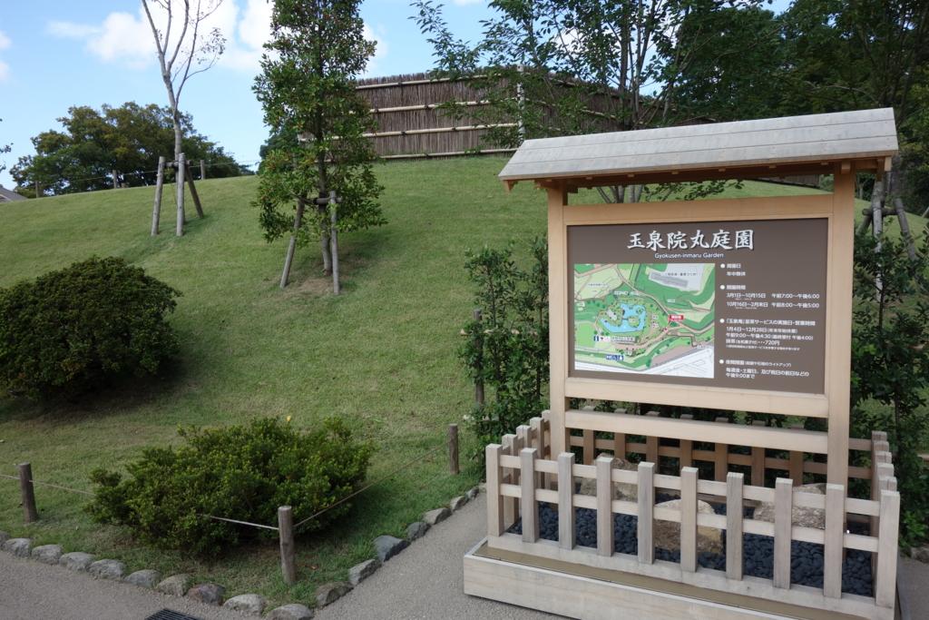 f:id:sho_matsushita:20150927213358j:plain